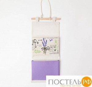 """Кармашек текстильный """"Бабушка"""" 2 отделения, 41х20 см   4624838"""