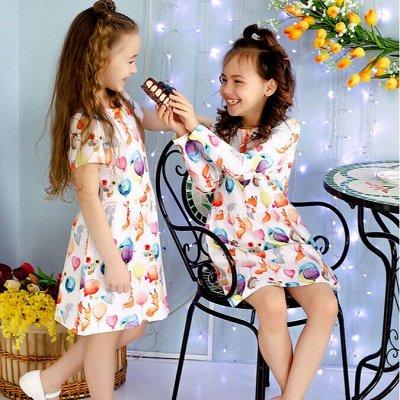 SovaLinaНовая коллекция одежды для всей семьи