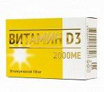 Витатека Витамин Д3 2000 Ме Табл.№60 (Бад)