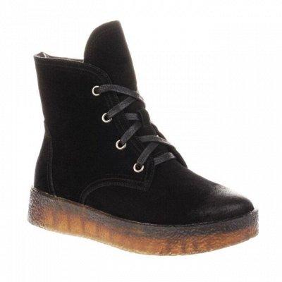 Madella и др. бренды💕обувь для всей семьи без рядов — Женская обувь ЗИМА