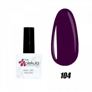 Гель-лак Molekula 104 винный, 10,5 мл.