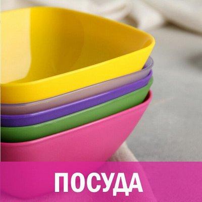 Все по полочкам! Корзины для хранения детских игрушек — Пластиковая посуда для кухни
