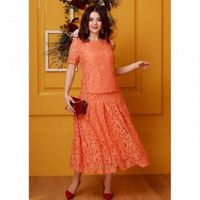 Женская одежда из Белоруссии — Костюмы с юбкой или платьем - 5