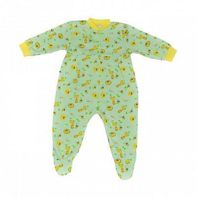 Одеваем детвору - детская одежда — Коллекция Новорожденный