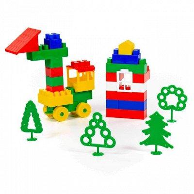 ✌ ИгроЛенд*Мир детских вещей и канцелярии — Конструкторы