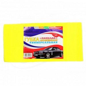Губка для мытья автомобиля «кирпич-большой» 19,5х10х6 см