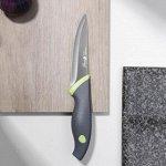 Нож кухонный для овощей Apollo Kaleido, лезвие 9 см