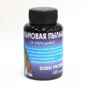 """Пальмовая пыльца """"Dubai"""" 110 капсул"""