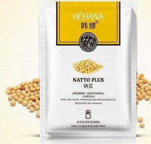 Подтягивающая маска для лица на основе протеина соевых бобов Rorec, 40 гр