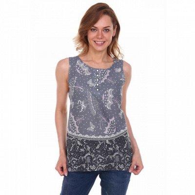 Ивановский текстиль, любимый! Пижамки, кпб, подушки — Женская одежда — Кофты и блузки