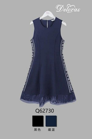 Сарафан синий