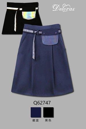 Юбка синий Юбка школьная Deloras Q62747. Стильная школьная юбка, для девочки. С модным светоотражающим поясом и сумкой. В такой юбке вашему ребёнку будет удобно каждый день. Под стиль подходят сорочки