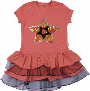 Платье для девочек (коралловый)
