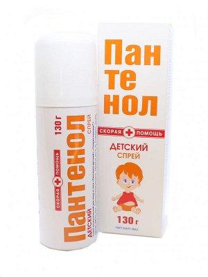 Скорая Помощь Пантенол детский спрей п/ожогах 130г
