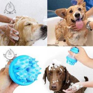Силиконовая щетка для мытья животных