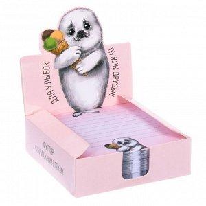 """Бумага для записей в коробке """"Для улыбок нужны друзья"""", 250 листов, размер листа 9 х 9 см"""