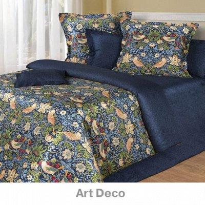 Мечтательные сны. Полотенца и КПБ из европейских тканей — Мако-сатин Коллекция Couture