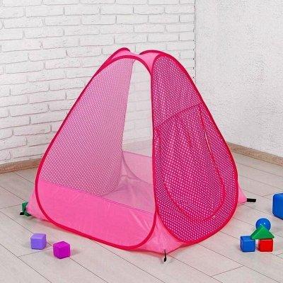 ✌ ИгроЛенд*Мир детских вещей и канцелярии — Палатки игровые, мебель