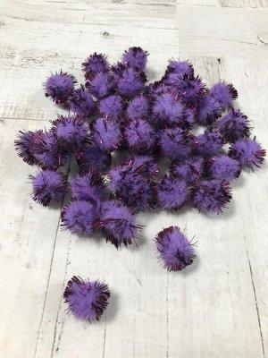 Помпоны акриловые с люрексом 2см фиолетовый 50шт