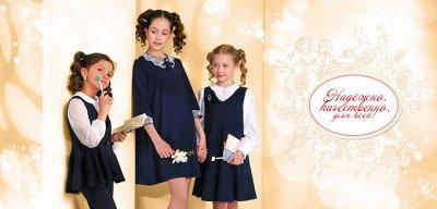 Alolika.В школу и на праздник:платья,сарафаны,блузки