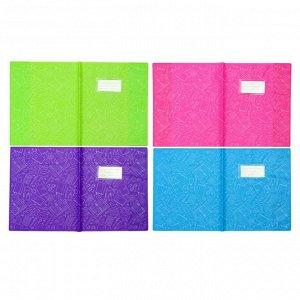 """Обложка для дневников и тетрадей """"deVENTE. School"""" 355 x 213 мм, ПВХ 140 мкм, с информационным карманом и вкладышем, непрозрачная, цвета ассорти, 5 штук в пластиковом пакете"""