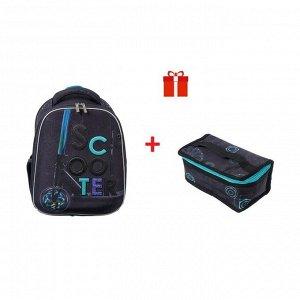 Рюкзак каркасный, Hatber, Ergonomic Plus, 38 х 29 х 16, с термосумкой, «Скутер»