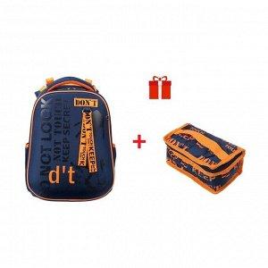 Рюкзак каркасный Hatber Ergonomic Classic 37 х 29 х 17, с термосумкой, Don't Touch!