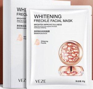 Тканевая маска для лица Venzen Whitening Freckle Facial Mask 1 шт.*30гр