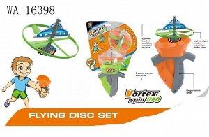 Игровой набор Junfa Летающий диск246