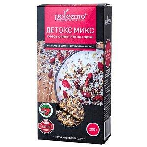 POLEZZNO ДЕТОКС МИКС смесь семян и ягод годжи 200 г