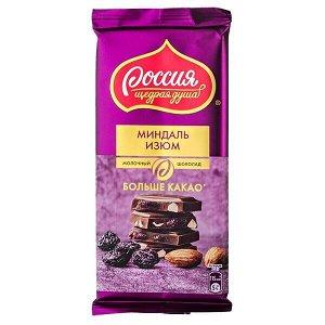 Шоколад Россия Миндаль Изюм 90 г