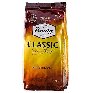Кофе PAULIG CLASSIC идеально для турки 200 г молотый