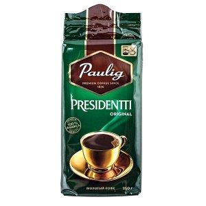 Кофе PAULIG PRESIDENTTI ORIGINAL 250 г молотый
