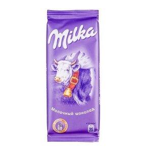 Шоколад Милка Молочный 85 г