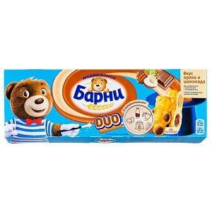 Пирожное МЕДВЕЖОНОК БАРНИ бисквитное Орех-Шоколад 150 г