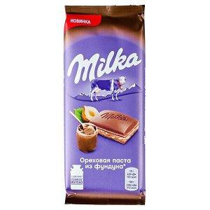Шоколад Милка Ореховая паста из фундука 85 г