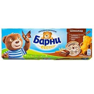 Пирожное МЕДВЕЖОНОК БАРНИ бисквитное с шоколадной начинкой 150 г
