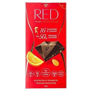 Шоколад RED темный апельсин-миндаль 100 г