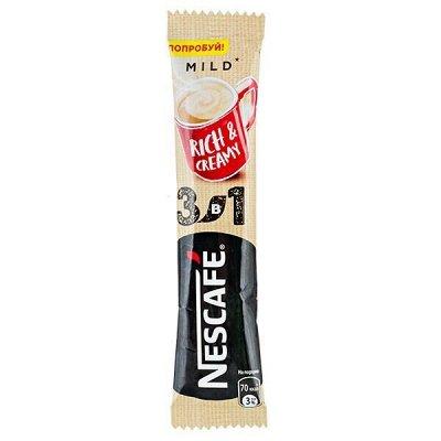 Самый знаменитый шоколад и конфеты тут! 🔥 — КОФЕ ПОРЦИОННЫЙ, цена за 1 пакетик