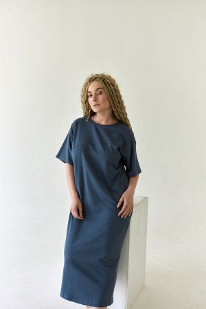 Платье Free с карманом Маренго скидка
