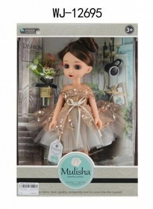 Кукла ABtoys Emily Mulisha с букетом и аксессуарами, 33см84
