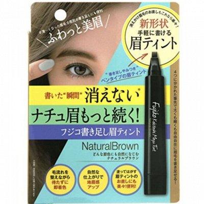 Косметика и хозы из Японии в наличии o(❛ᴗ❛)o — Супер стойкие тинты для бровей