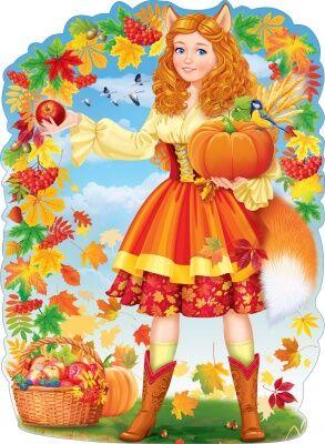 """Плакат """"Девушка Осень"""" (девушка-лисичка)"""