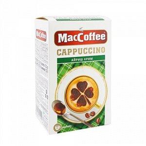 Кофейный напиток MacCoffee Cappuccino Айриш Крим 3в1 растворимый 10 х 12,5 г