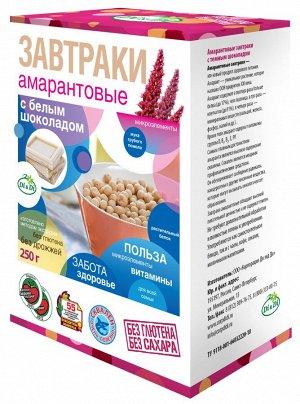 """Завтраки амарантовые """"Di&Di"""" в белой глазури, 250г"""