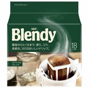 Кофе молотый AGF Бленди Спешиал 7г*18
