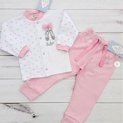ЖАНЭТ -качественная одежда для детей! р.56-140 — В наличии, скидка 20%