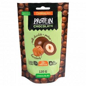 Bombbar Фундук в шоколаде, 120 гр