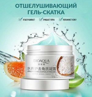 Отшелушивающий гель-скатка для лица с экстрактом риса Bioaqua, 140 гр.