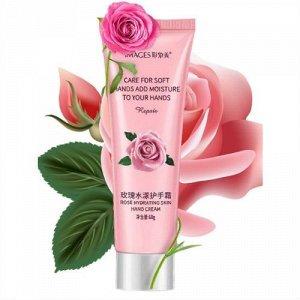 Увлажняющий крем для рук с маслом розы Images, 60 гр.